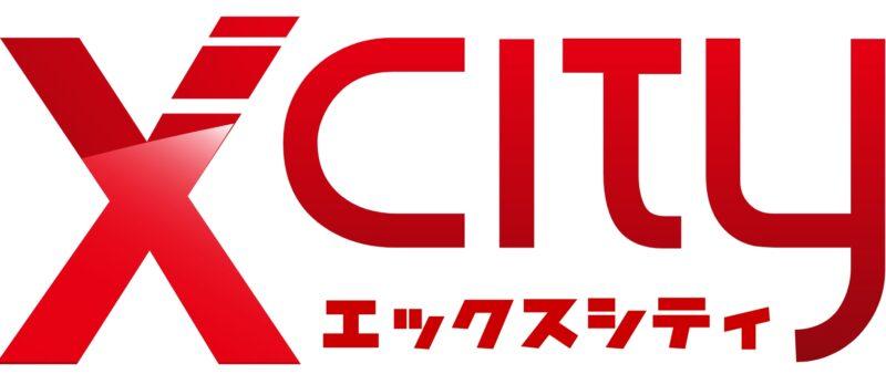 AV見放題なVODサービス「XCITY」の紹介と登録方法